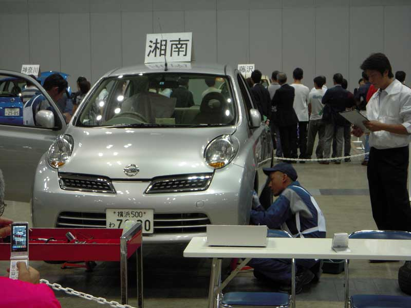 自動車整備振興会主催の技術コンクールで3位